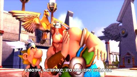 Игра астерикс и обеликс скачать через торрент.